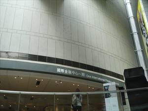 DSC03088_R
