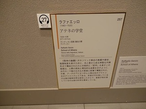 DSC04230_R
