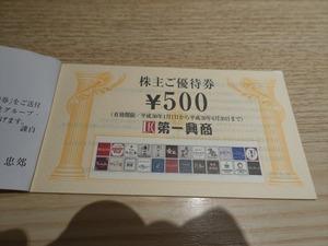 DSC04206_R