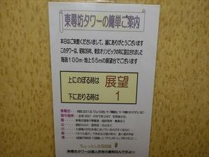 DSC06473_R