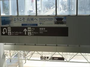 DSC01369_R