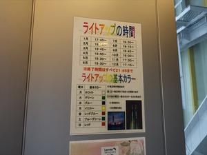 DSC05946_R