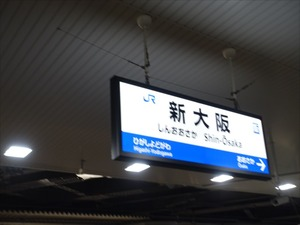 DSC00542_R