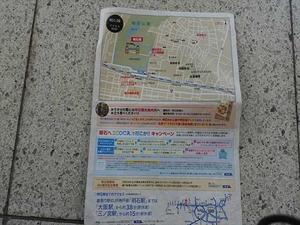 DSC08800_R