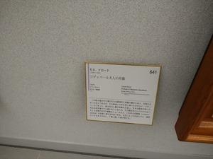 DSC04127_R