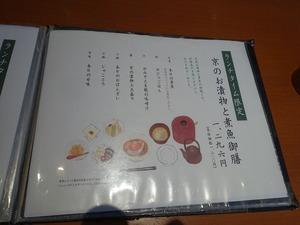 DSC04495_R