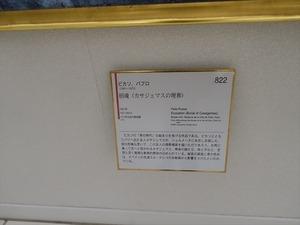 DSC04040_R