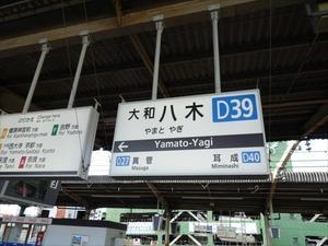 DSC07699_R