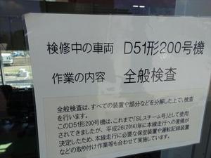 DSC08106_R