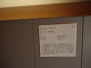 DSC04092_R