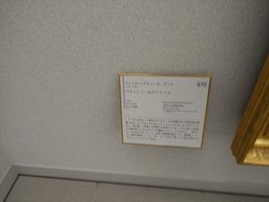 DSC04133_R