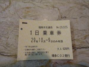 DSC00020_R