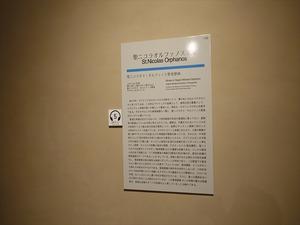 DSC04334_R