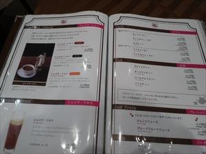 DSC04746_R