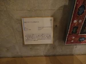 DSC03942_R