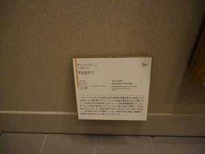 DSC04244_R