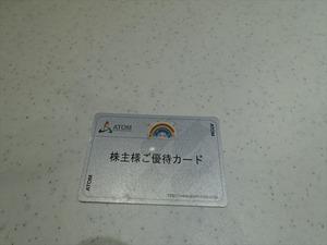 DSC09112_R