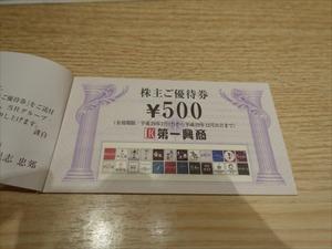 DSC05625_R