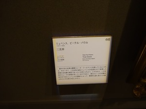 DSC04288_R