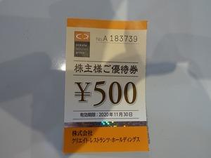 DSC00218_R