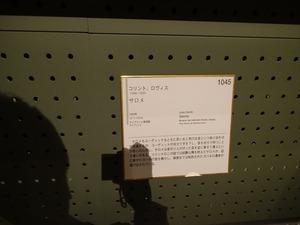DSC04027_R