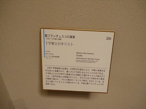 DSC04351_R