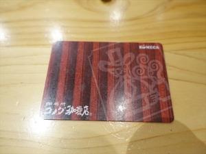 DSC03581_R