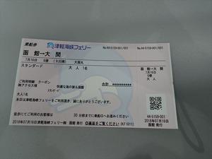 DSC09983_R