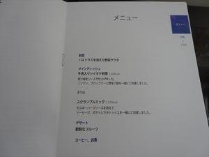 DSC06033_R