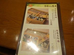 DSC08857_R