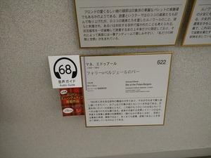 DSC04118_R