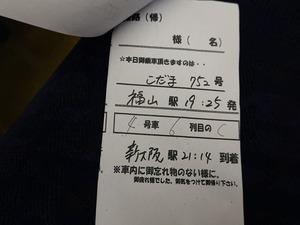 DSC08748_R