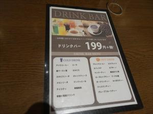 DSC00635_R