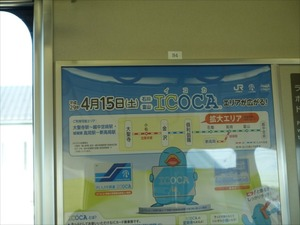 DSC01450_R