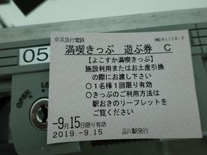 DSC07970_R