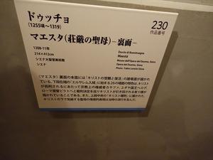 DSC04357_R