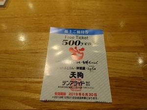 DSC05413_R