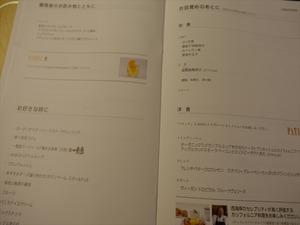 DSC07705_R