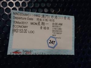 DSC03066_R