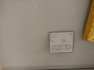 DSC04115_R