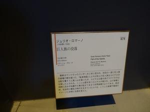 DSC04300_R