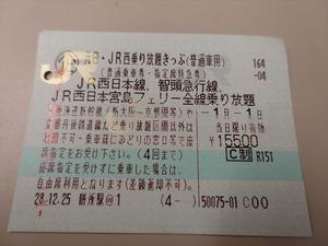 DSC01175_R