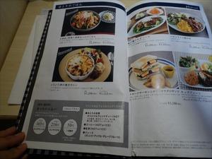 DSC02535_R - コピー