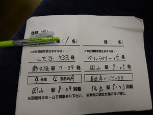 DSC08747_R