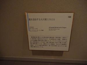 DSC04346_R