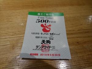 DSC01920_R