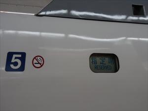 DSC00538_R