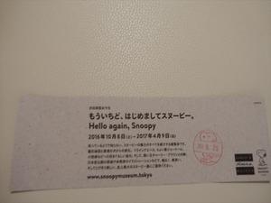 DSC05775_R