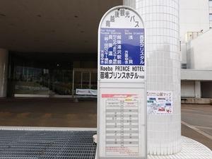 DSC00318_R