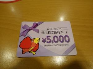 DSC00244_R